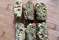 快手红豆抹茶香蕉全麦蛋糕的做法