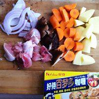 咖喱鸡肉饭的做法图解1