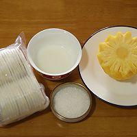 香甜酥脆的菠萝酥的做法图解1