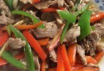 双椒炒肉丝的做法