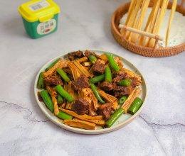 #一勺葱伴侣,成就招牌美味#支竹牛腩煲的做法