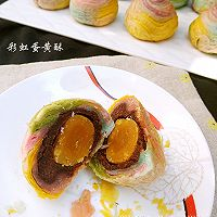 彩虹蛋黄酥的做法图解29