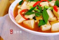 #菁选酱油试用之香辣素食豆腐的做法