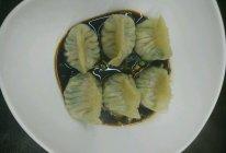 陈醋拌饺子的做法