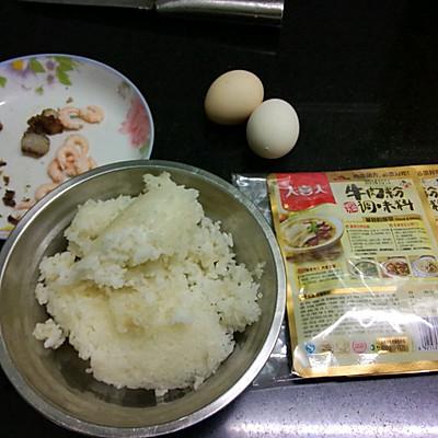 大喜大牛肉粉试用之腊味虾仁蛋炒饭的做法 步骤1