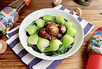 蚝油香菇青菜 鲜美味浓胜过鲍鱼的做法