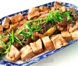黄花鱼炖豆腐【Jemma厨房】的做法