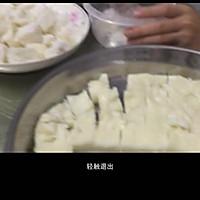 牛奶糕的做法图解4