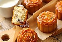 【蔓越莓椰蓉广式月饼】