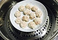 珍珠圆-TA爱吃我的家乡菜#KitchenAid的美食故事#的做法