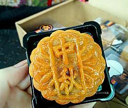 广式【豆沙蛋黄月】#手作月饼#的做法