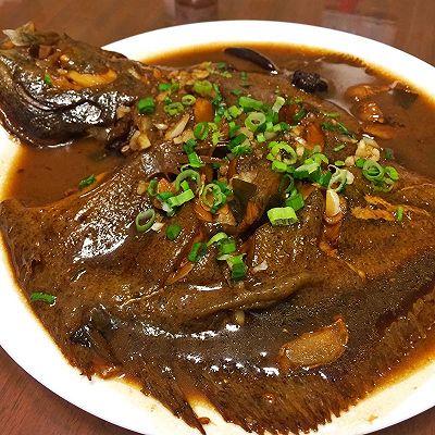 红烧多宝鱼(大菱鲆)