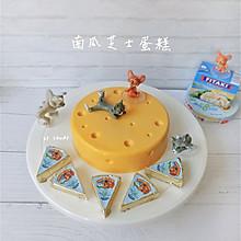 双重芝士南瓜冻蛋糕(免烤)