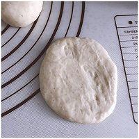 全麦紫米餐包的做法图解8