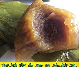 阿娇家包豆沙粽子的做法