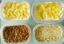 芒果千层蛋糕盒子的做法