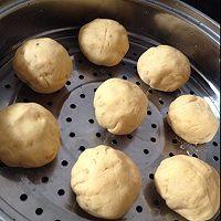 时来运转--番薯丸的做法图解5