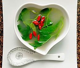春心荡漾~地瓜叶芽鱼仔汤#德国miji爱心菜#的做法