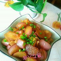 五花肉烧水萝卜的做法图解6