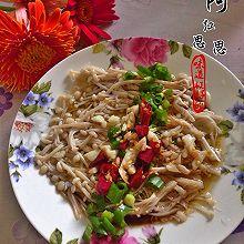#夏日素食#白灼金针菇