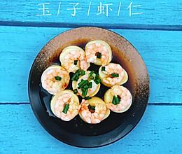 减肥餐|玉子虾仁的做法