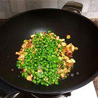 #做道懒人菜,轻松享假期#青椒芝麻兔的做法图解8