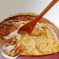 #520,美食撩动TA的心!#棉花糖奶咖的做法图解4