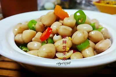 咖啡秀厨:凉拌花生米