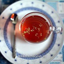 【清凉一下】桂花酸梅汤