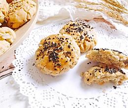古早味 桃酥 中秋节 送老人长辈佳品的做法