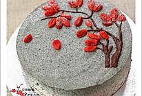 黑芝麻黑糯米慕斯蛋糕的做法
