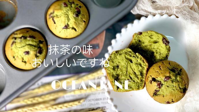 【夏·午茶】抹茶红豆马芬