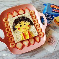芝士萌娃三明治|樱桃小丸子#百吉福食尚达人#的做法图解14