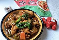 #饕餮美味视觉盛宴#台式三杯鸡的做法