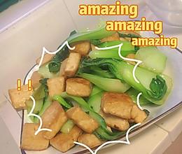 青菜和豆腐的约会的做法