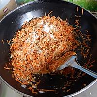 萝卜粉条水晶蒸饺的做法图解16