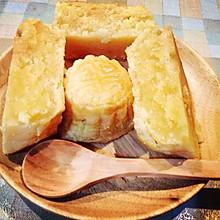 港式奶黄月饼
