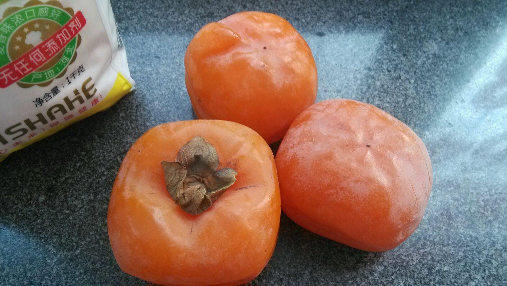 柿子饼的做法步骤