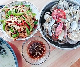 清水煮海鲜的做法