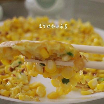 营养美味早餐【玉米鸡蛋饼】超级简单,只需三分钟