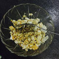 咸蛋炒饭的做法图解1