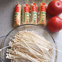 #餐桌上的春日限定# 番茄金针菇烧日本豆腐!超下饭!的做法图解1