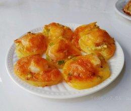 拉丝虾仁烤土豆的做法
