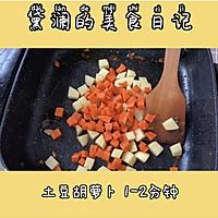 ㊙️秘制咖喱鸡肉饭,好吃到舔盘子 #美食视频挑战赛#的做法图解10