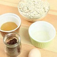 【微体】纯燕麦减肥零食饼干的做法图解1