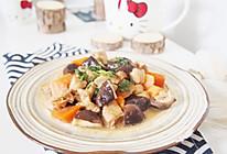 #精品菜谱挑战赛#香菇蒸滑鸡的做法