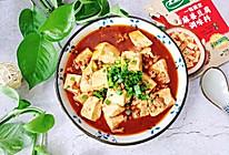 简单快手麻婆豆腐#太太乐鲜鸡汁玩转健康快手菜#的做法