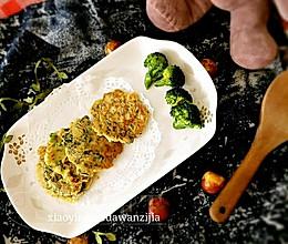 香芋茼蒿鸡蛋饼#柏翠辅食节-营养佐餐#的做法