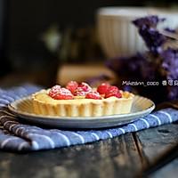 法式树莓挞(附详细香草卡仕达酱制作)的做法图解18