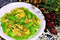 #父亲节,给老爸做道菜#丝瓜炒蛋的做法